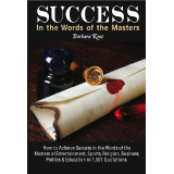 SUCCESS In the Words of the Masters