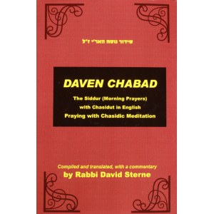 Daven Chabad/ Mind over Heart
