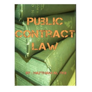 Public Contract Law: The Law Student's Guide to Pursuing a Career in Public Contract Law