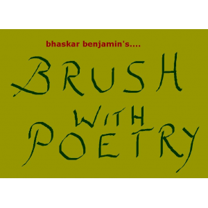 bhaskarbenjamin's Brush with Poetry