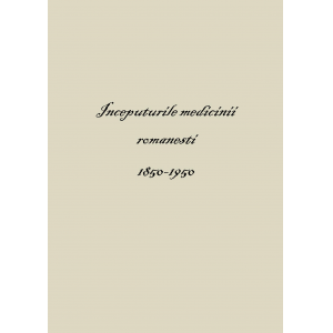 Inceputurile medicinii romanesti