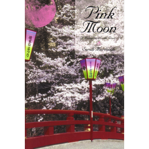 Pink Moon: A Menagerie of Eroctic Prose