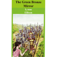 The Green Bronze Mirror