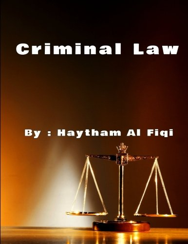 Criminal Law: International Criminal Police Organization