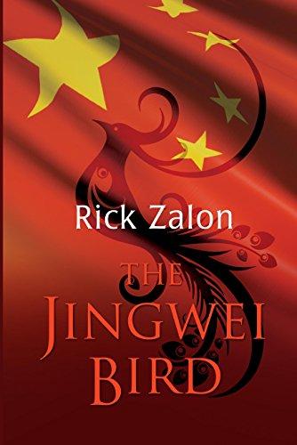 The Jingwei Bird