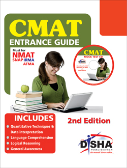 CMAT Entrance Guide with 5 Mock Test CD