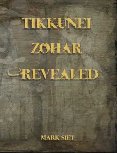 Tikunnei Zohar Revealed: The First Ever English Commentary