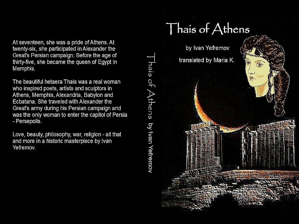 Thais of Athens