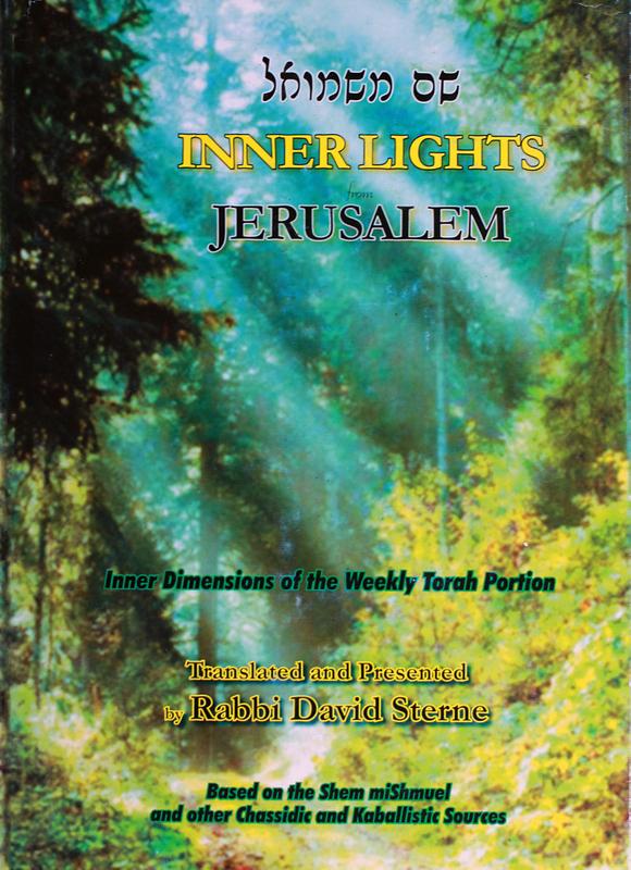 Inner Lights from Jerusalem