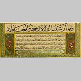 farid khamis